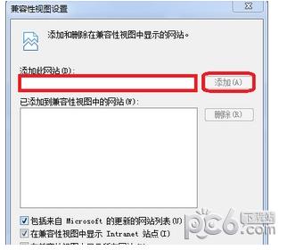 IE9.0中文版官方