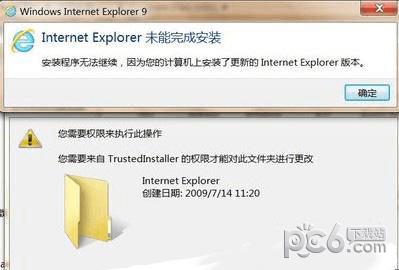 ie9.0中文版官方下载Win764位
