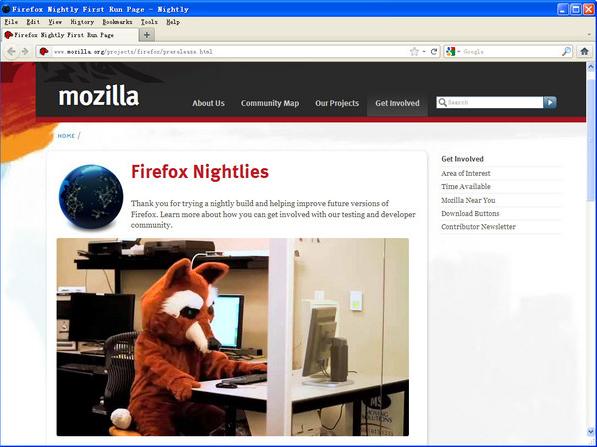 火狐浏览器(FireFox)下载