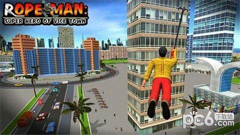 城市绳索英雄
