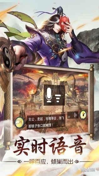 猛龙过江九游版下载