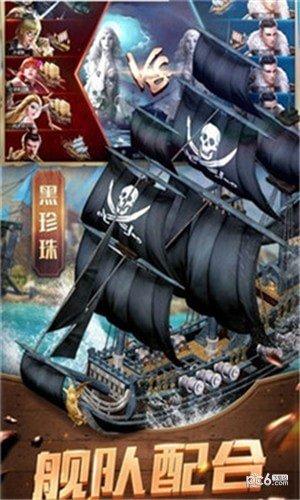 航海行动游戏下载