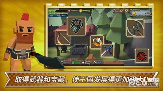 成长王国游戏下载
