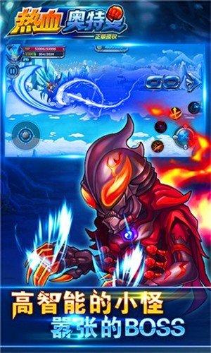 热血奥特曼九游版软件截图1