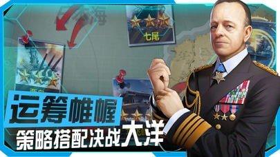 联合战舰复仇者软件截图2