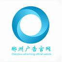 郴州广告官网