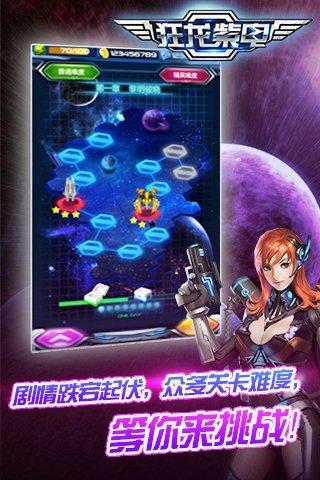狂龙紫电九游版