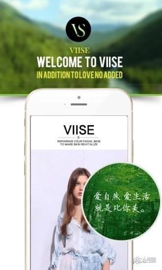 VIISE