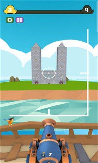 炮轰城堡软件截图2