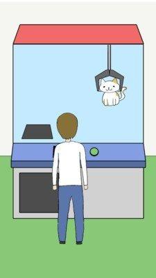 我的猫咪去哪儿了软件截图2