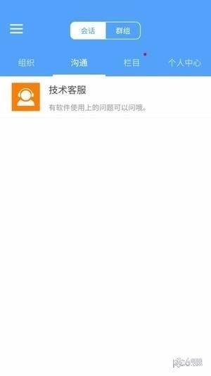 浙大学工部