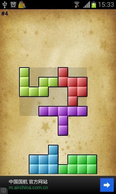 拼图游戏进化软件截图3