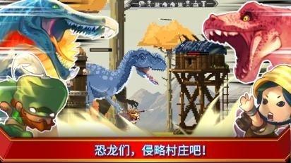 小小恐龙世界软件截图0