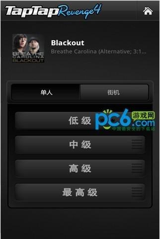劲乐团4中文版软件截图0