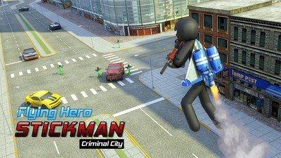 飞行火柴人城市英雄
