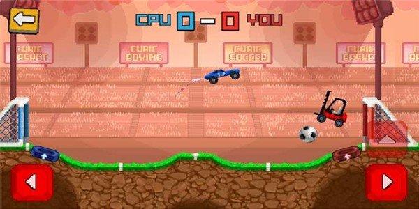 叉车足球赛软件截图0