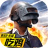 抢滩登陆3D360版