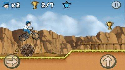自行车特技