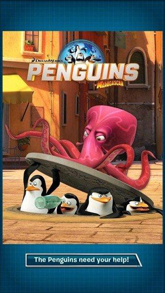 马达加斯加的企鹅芝士条快跑