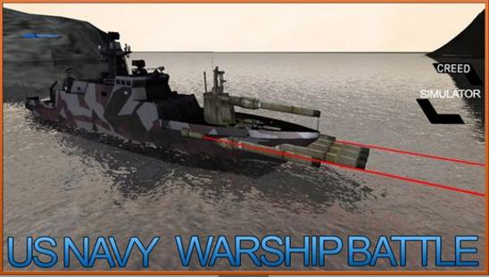 海军战舰炮手舰队软件截图1