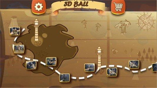 3D滚动平衡球软件截图0