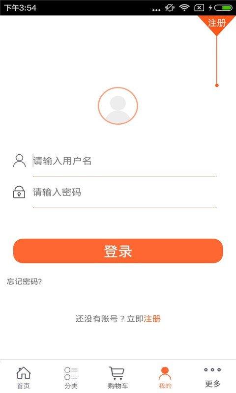 河南二手车网软件截图3