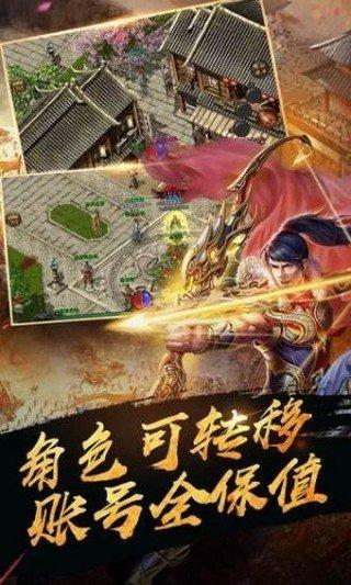 华哥传奇软件截图3