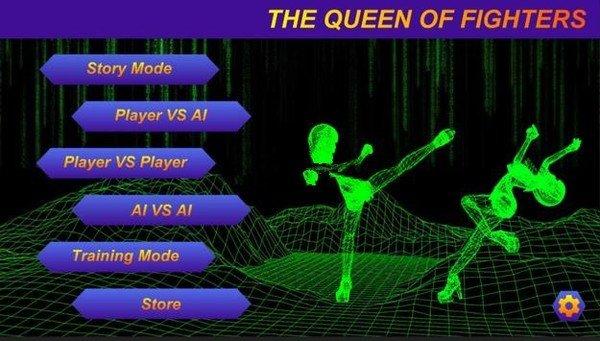 格斗女皇qof软件截图2