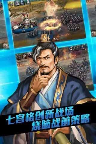 大皇帝OL九游版软件截图1