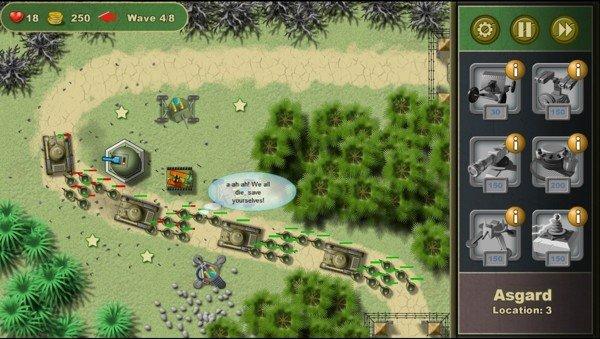军事防御软件截图1