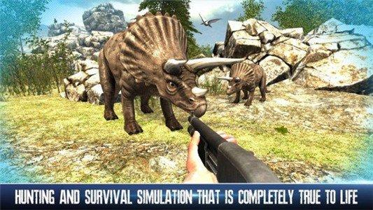 侏罗纪猎人生存软件截图1