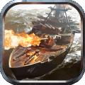 好玩的海战游戏