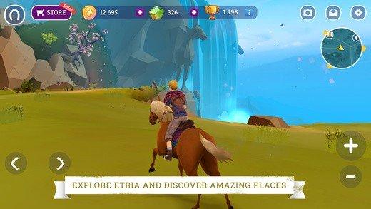 马背上的旅程软件截图1