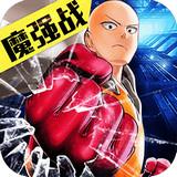 COS大乱斗360版