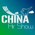 航展中国 2016