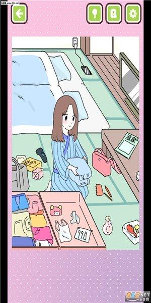 妄想的女人软件截图2