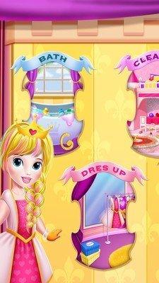 公主城堡房间软件截图3