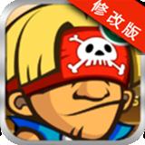疯狂海盗破解版