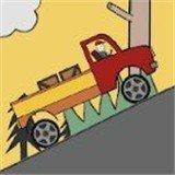 爬山卡车司机
