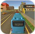 17路模拟巴士