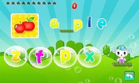宝宝学ABC儿童游戏软件截图3