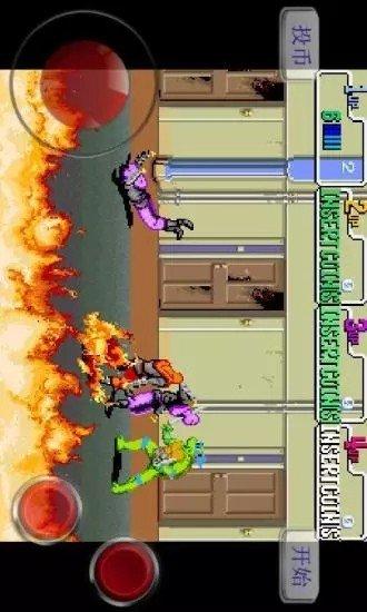 忍者神龟1绿色版软件截图1