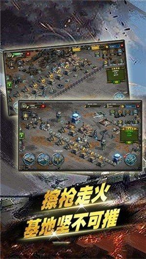铁甲部队软件截图0