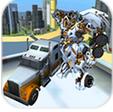 X变形机器人自由城市行动