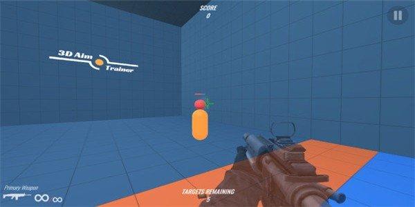 射击训练模拟器软件截图1