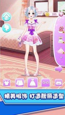 时尚公主装扮沙龙