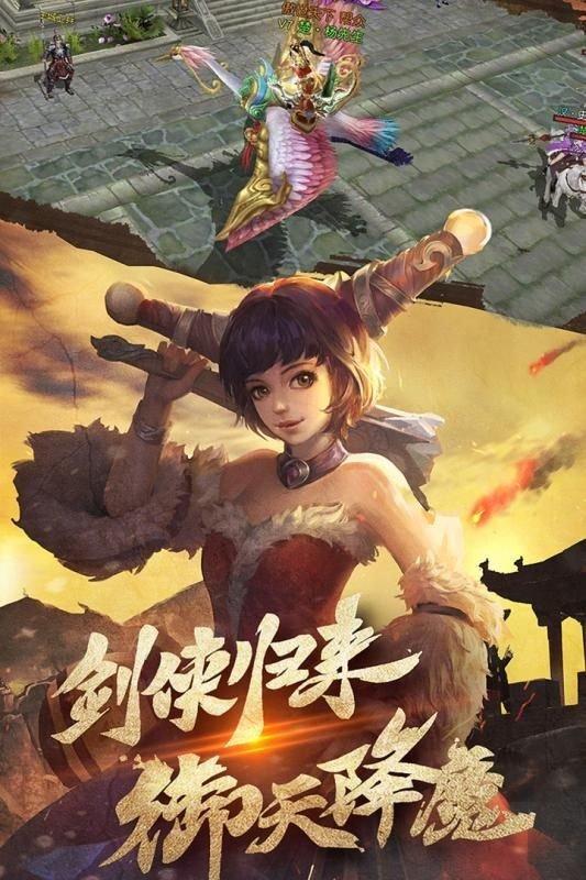 楚汉之巅九游版