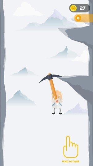 攀岩大师软件截图3
