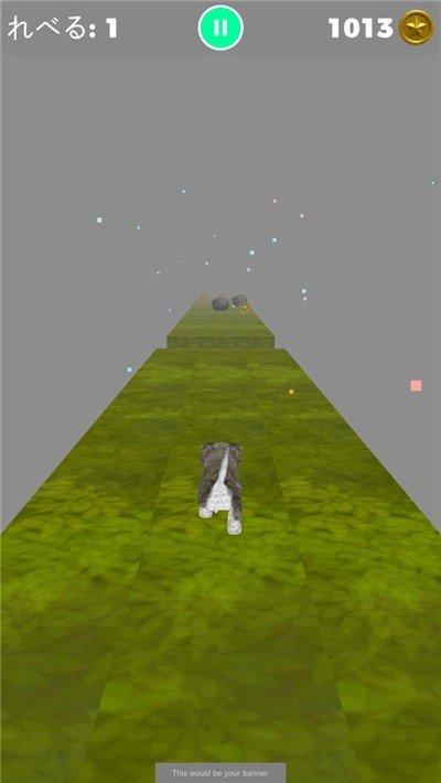 可爱小猫酷跑软件截图2