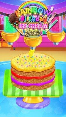梦幻七彩蛋糕